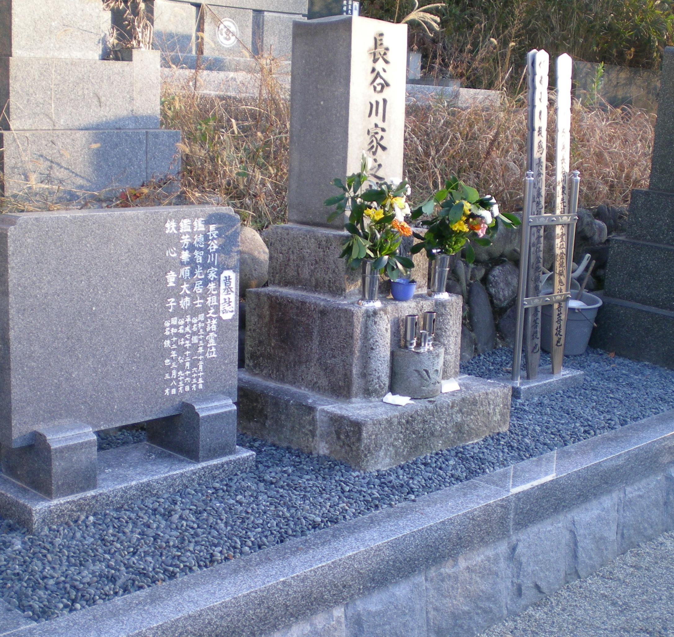 瀬戸市和型墓石の完成写真